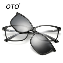 OTO New Polarized Men Sunglasses Magnetic Clip 3D TR90 Frame Glasses Optical Myopia Glasses Frame Night Vision Car Driving 2249A