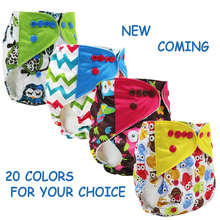 new coming one size Washable Baby Cloth Diaper Cover color tab Waterproof Baby Diapers Reusable Cloth Nappy Suit 0-2years 3-15kg