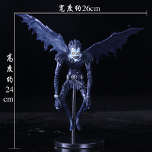 Anime Death note Bleach Figure Ryuuku PVC base action figure collectible model toys brinquedos gifts 24cm