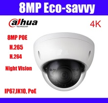 DAHUA 4k 8MP IP Camera IR Mini Dome Network Camera IP67 IK10 with POE Without Logo IPC-HDBW4830E-AS Eco-savvy 3.0 Series(China)