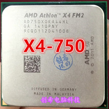 AMD X4 750 Quad-Core FM2 3.4GHz 4MB 65W CPU processor pieces X4-750 there are(working 100% Free Shipping) x4 750(China)