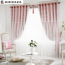 Carlos tassels lanterns top thermal curtain pink color top-quality voile sheer black out bedroom custom curtain window screening(China)