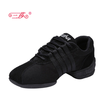 sasha women canvans leather Jazz majoring in Pop dance Sneakers shoes lady sports dance shoes Four color Teacher ShoesT01(China)