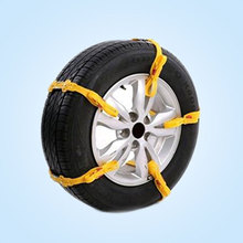 1Pcs Universal Auto Simple Snow Winter Tire Chain Car Vehicle Truck Wheel Antiskid Easy Installation Safety Car Anti-Skid Chain(China)