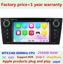 Factory Price Car DVD Player WiFi 3G For BMW E90 E91 E92 E93 Touch screen GPS Navigation system Bluetooth Stereo Radio USB IPOD