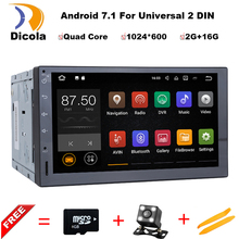 7 inch 2 Din Android 7.11 Car Dvd Player Audio Stereo For Universal Gps Navigation Steering-Wheel 2Din Radio Recorder Wifi Map