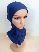 DD4 Fashion Comfort muslim underscarf Wrap the chin hijabs underwear headband