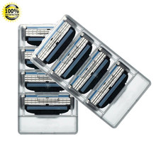 8Piece/set Blade Face Care Shaving Razor Blade For Men Mache 3 Blade Shaving,AAAAA Shaver Standard for RU&Euro&US