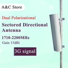 3g antenna WCDMA dual polarization antenna 15dBi 45degree sectored directional antenna station AP sector n female antenna(China)