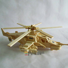 Black Shark 3D plane model wooden puzzles handmade Beaver Airplane wooden aircraft Kids plane puzzle airplane