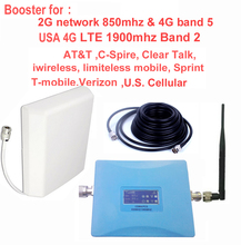 USA 4G booster 850mhz CDMA repeater &4G repeater 1900Mhz LTE FDD amplifier for AT&T Sprint Verizon T mobile with antenna cable