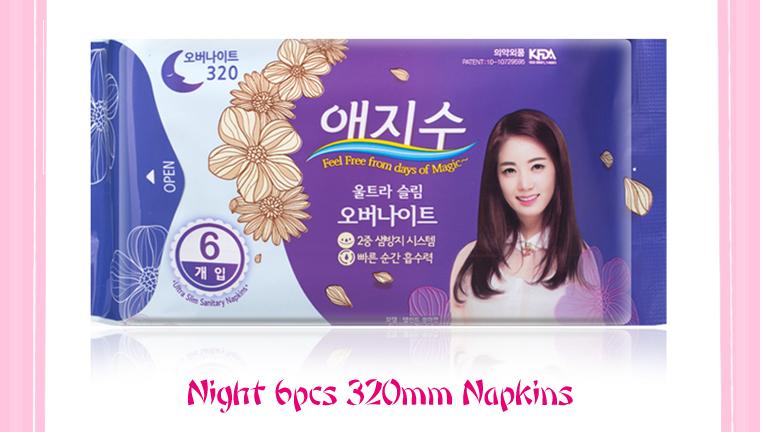 Korea 6pcs AEJISU organic cotton heavy flow over Night Sanitary Napkins pad 3mm feminine hygiene products menstrual towel pads 36
