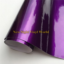 High Quality Glossy Metallic Purple Vinyl Film Violet Glossy Vinyl Car Wrap Bubble Free Size:1.52*20M(5ft*65ft)(China)