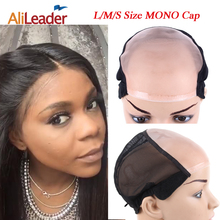 Large 5*5 Front MONO Lace Wig Caps For Making Wigs 2Pcs/Lot Best Monofilament-Wig-Cap Elastic Hair Net Materials For Wigs Making