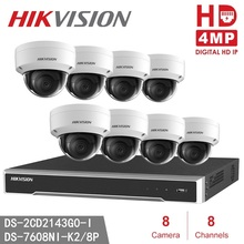 8pcs Hikvision DS-2CD2143G0-I 4MP IP Camera Camera + Hikvision 8MP Resolution Recording NVR DS-7608NI-K2/8P Video Recorder