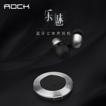 For ROCK music charm high performance Mic Bluetooth stereo headset headset Bluetooth headset multifunction wire 4