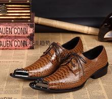 Choudory New Designer Brown Mens High Quality Shoes Genuine Leather Men Business Wedding Dress Shoes Lace Up Flat Shoes Big Size