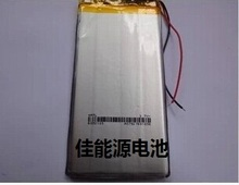 3.7V lithium polymer battery 063496 3200MAH hot mobile power battery LED products Rechargeable Li-ion Cell