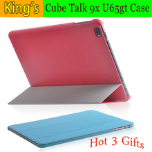 For CUBE Talk 9X Case Smart Stand PU Case Cover For CUBE Talk9X U65GT 9.7 inch Tablet Cover Case With Free 4 gifts