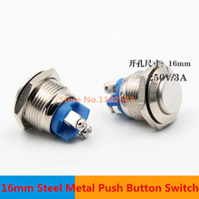 Free shipping 25PCS 16mm Steel Metal Push Button Switch Jog Switch High Self Return Normally Open Waterproof Rust Silver Contact