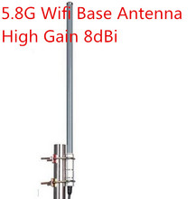 5.8G wifi omni base antenna 8dBi wifi outdoor high gain tower antenna 8dBi