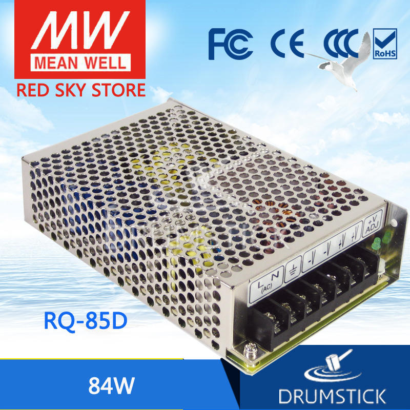 Original MEAN WELL RQ-85D meanwell RQ-85 84W Quad Output Switching Power Supply<br>