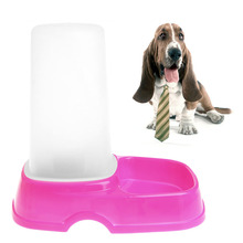 Pet Dog Cat Puppy Automatic Food Water Feeder Fountain Bowl Dish Dispenser New