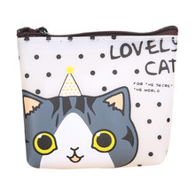 2016 New Brand Women Girls Cute Cat Fashion Coin Purse Silicon Wallet Bag Change Pouch Key Holder Perfect Gift(China)