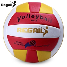 Official Size 5 Weight Volleyball Outdoor Indoor Handball Beach Volleyball Game Ball Thickened Soft PU Leather Volley Ball(China)
