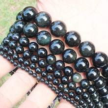 Wholesale 4-18mm Natural Black Obsidian Round Beads15:/38cm,For DIY Jewelry Making !Mixed wholesale for all items!