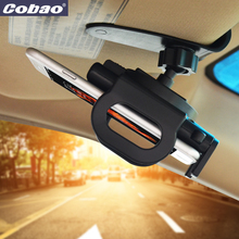 2017 Universal Car Sun Visor Shade Roof Shield Mobile Phone Holder 360 degree Rotating Adjustable Clip Cradle Kit for iphone(China)