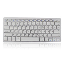 New Ultra-thin Multimedia Wireless Bluetooth Keyboard For iPad iPhone Macbook Android Tablet PC(China)