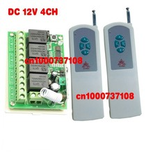12 volt remote control switch remote control rf wireless LED rf controller wireless transmitter and the receiver(China)