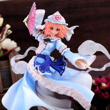 Touhou Project Yuyuko Saigyouji ver. 2 PVC Figure Griffon Enterprise Toy Collectibles Model Doll 247
