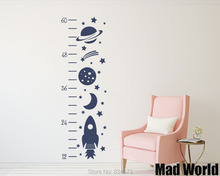 Mad World-Rocket Growth Chart Silhouette Wall Art Stickers Wall Decal Home DIY Decoration Removable Room Decor Wall Stickers