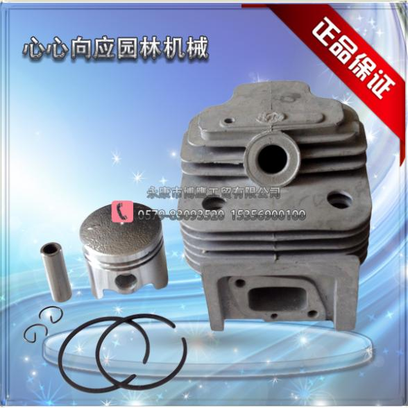 cg430 520 43cc 52cc brush cutter parts  40 - 5 mower cylinder assembly<br><br>Aliexpress