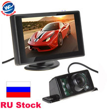 "2 in 1 Auto Parking Assistance System 7LED Car Rearview Camera+4.3"" TFT LCD Monitor HD 170 Angle car backup camera Car Monitor(China)"