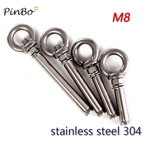 2PCS M8 5lot+ discount 20% 304 Stainless steel Sleeve Anchor eye bolt expansion screw rings Expansion Bolts Ring(China)