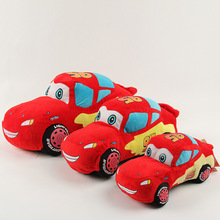 Disney Kid Toys Pixar Cars 25cm&3cm Lightning McQueen Plush Toys Very Cute Cars Plush Toys Best Gift For Kids