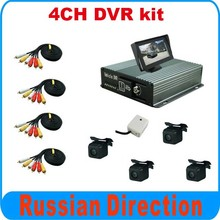 4CH D1 MDVR Kit With 4pcs mini Car Camera For Taxi,car,truck,shcoolbus,free shipping