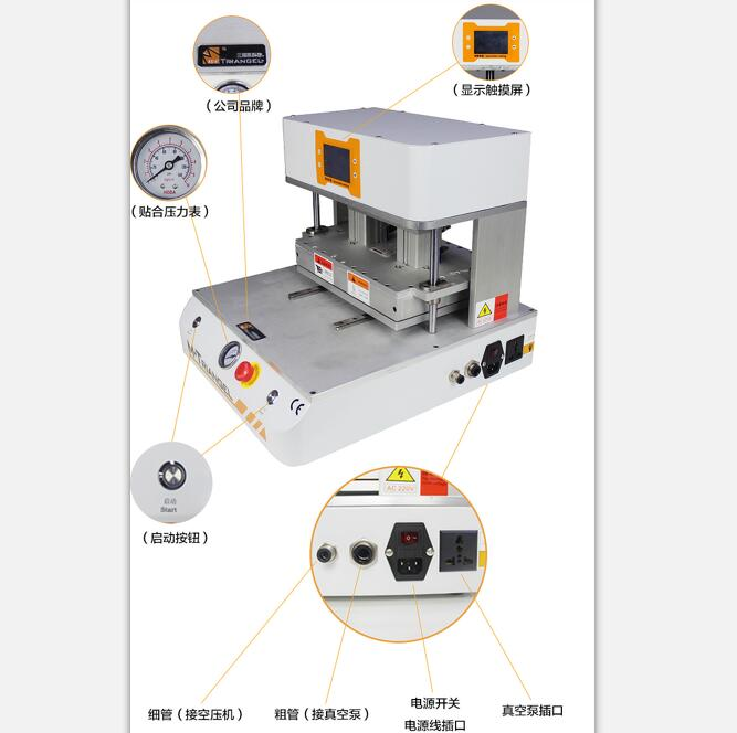 vacuum oca laminating machine for iphone 6s plus