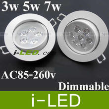 CREE led downlight with power driver 3W 5W 7W led recessed lights lamp AC110-240V warm cold white120angle UL CE(China)