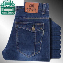NIAN AFS JEEP Classical Design Original brand Men's Cotton Jeans 2015 Autumn/Winter,Back Pockets Full Length Cargo Denim Trouser(China)