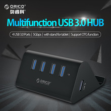 ORICO ABS High Speed Mini 4 USB ports USB 3.0 HUB with Phone Tablet Holder - Black/White(SHC-U3)(China)
