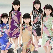 Flower Girls Qipao Dress Multi-Colors Floral Peacock Cheongsam Children  Dresses Clothes Free Shipping
