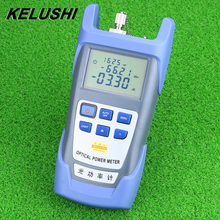 KELUSHI FTTH Fiber Optical Power Meter DXP-40D Fiber Optical Cable Tester -70dBm~+10dBm SC/FC Connector Free Shipping(China)