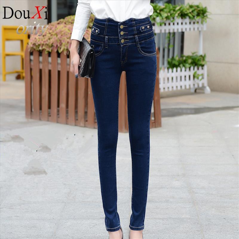 Women high waist skinny jeans Female casual slim denim pencil pants women jeans Plus size long trousers Size  26-31 Одежда и ак�е��уары<br><br><br>Aliexpress