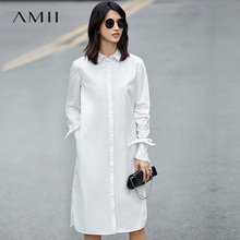 Buy Amii Casual Minimalist Women Dress 2017 Solid Turn-down Collar Straps Long Sleeve Dresses for $31.89 in AliExpress store
