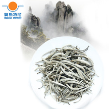 200g Free shipping organic China white tea Silver Needle white tea&bai hao yin zhen white tea(China)