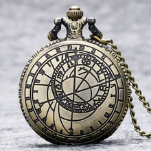 New Retro Compass Vintage Bronze Steampunk Quartz Necklace Pendant Chain Clock Pocket Watch Men Women Gifts Free Shipping